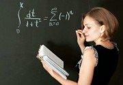 Öğretmen İhtiyacı