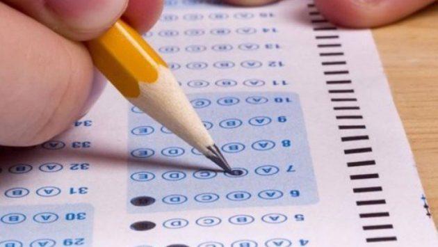 MEB Bursluluk Sınav Görevi Başvurusu
